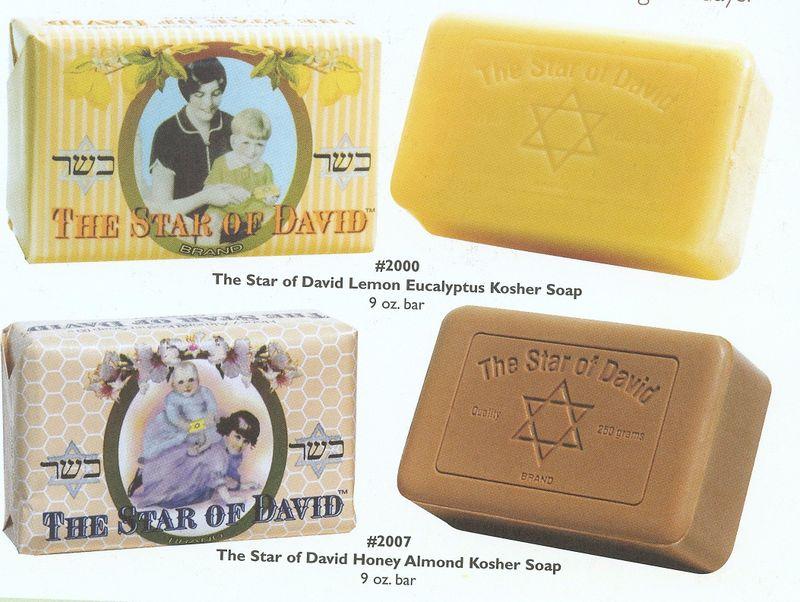 Kosher doaps